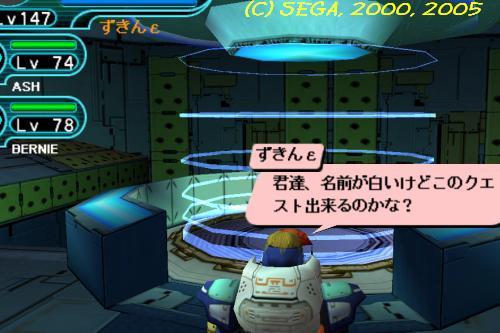 b0064444_0243477.jpg