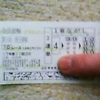 f0060144_16181047.jpg