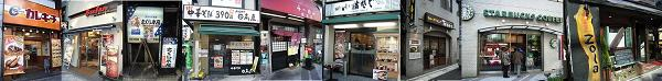 人形町の交差点から小伝馬町方面に食べていく-3_c0030645_21435862.jpg