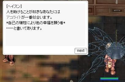 f0075253_18264858.jpg