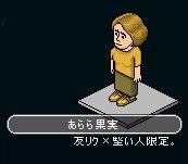 f0070856_16262189.jpg