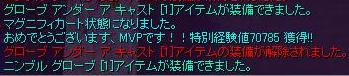 e0078158_1585624.jpg