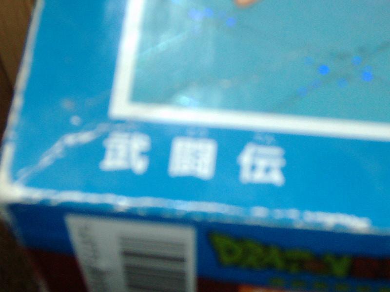 f0022660_2321184.jpg