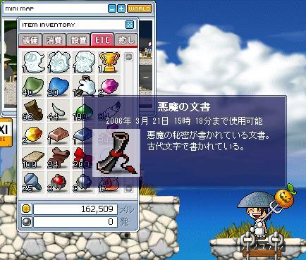 c0068266_8313861.jpg