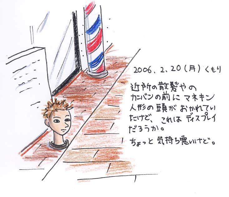 f0072976_1052050.jpg
