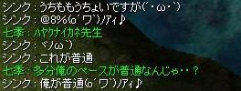 a0054379_056755.jpg