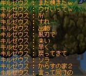 f0048580_1619435.jpg