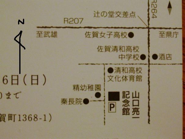 b0019182_2224385.jpg