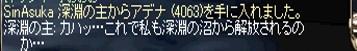 c0050383_191785.jpg
