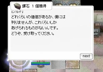 f0042085_172046100.jpg