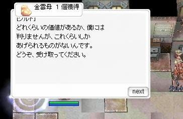 f0042085_17213025.jpg