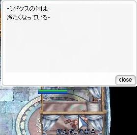 f0042085_172663.jpg
