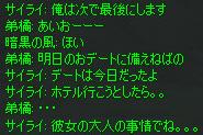 c0017886_16594130.jpg