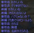 c0017886_1705194.jpg