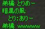 c0017886_1723629.jpg