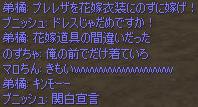 c0017886_17425436.jpg