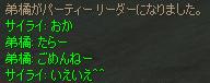 c0017886_17493593.jpg
