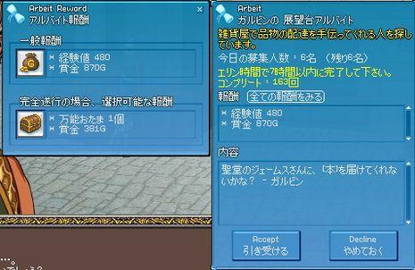 f0071189_125093.jpg