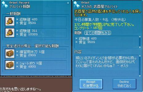 f0071189_1252578.jpg