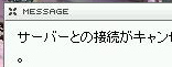 c0009992_3463964.jpg