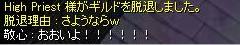 d0065193_16402122.jpg