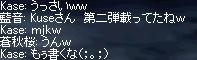 c0045001_1011425.jpg