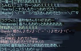 c0045001_14401695.jpg