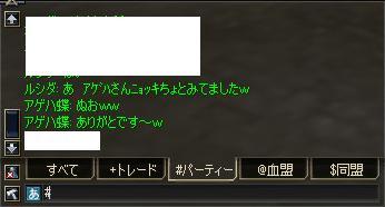 e0066610_6111842.jpg