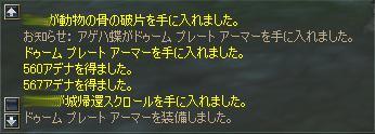 e0066610_634431.jpg
