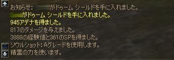 e0066610_645638.jpg