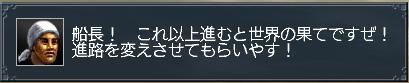 f0058015_2136532.jpg