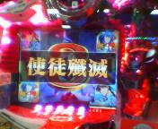b0020017_1344265.jpg