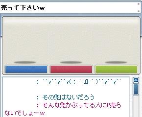 d0036420_9101479.jpg