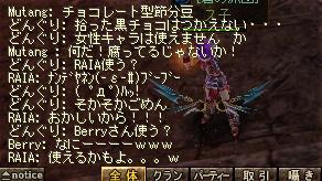 b0058823_17274410.jpg