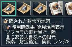 f0073227_17592278.jpg