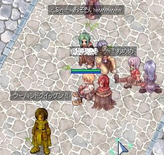 d0057428_5461925.jpg