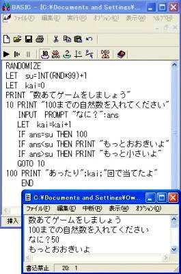 b0036638_21422158.jpg