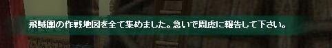 c0048738_23301049.jpg