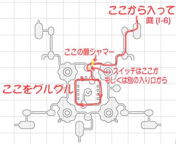 f0053640_1915752.jpg
