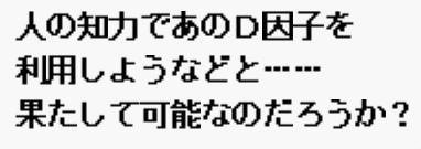 b0064444_06181.jpg