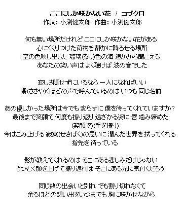 c0071746_3342560.jpg