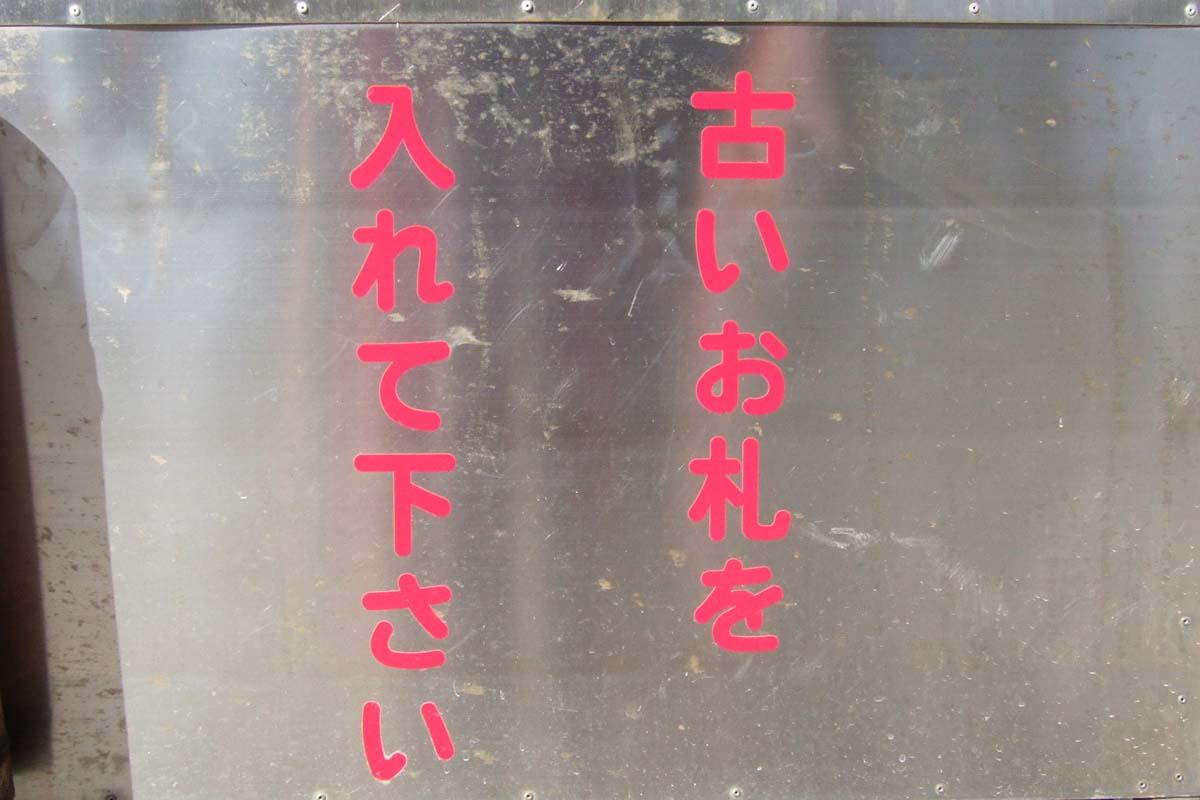 f0006253_253746.jpg