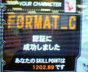 f0075653_028101.jpg