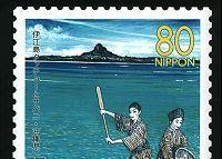 天気予報 vol.2 & 郵政民営 vol.3_f0053757_0431190.jpg