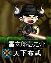 f0047359_7295268.jpg