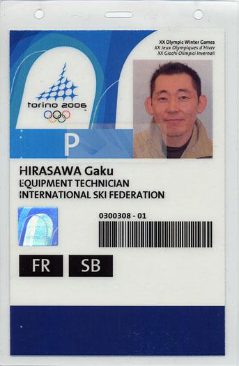 トリノのID&チケット_f0053060_1233651.jpg