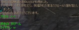 a0030061_16142459.jpg