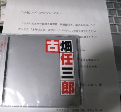 b0016565_1247439.jpg