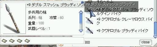 d0004465_263820.jpg