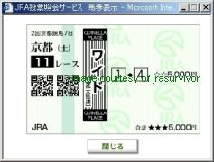c0073571_1949113.jpg